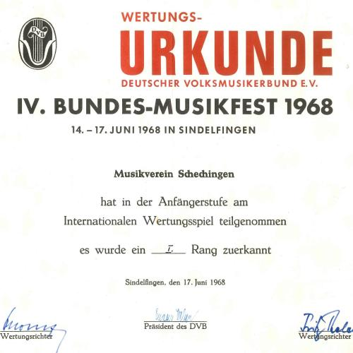 1968 06 17 Wertungsspiel International